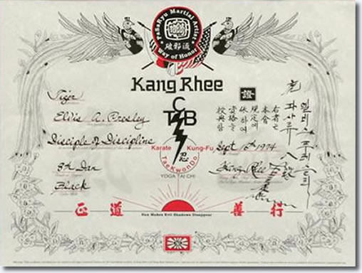 Elvis Presley's 8th Degree San Black Belt certificate