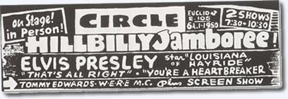 Elvis Presley : February 26, 1955 : Cleveland